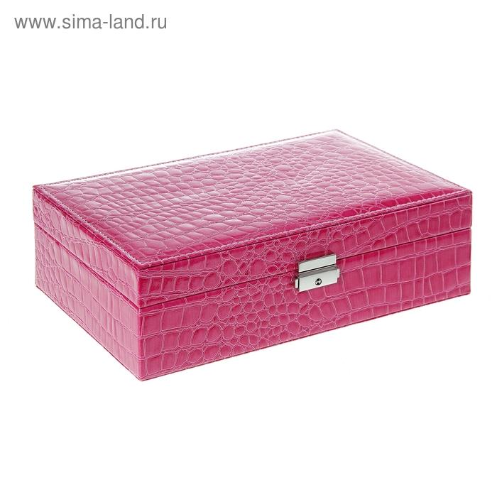 """Шкатулка под часы """"Элегантность"""", 10 отделений, розовая"""