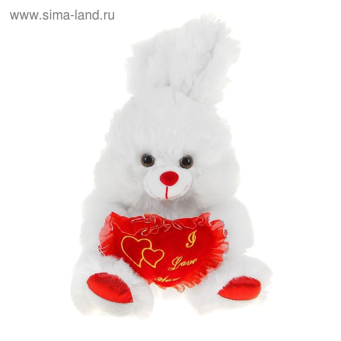 """Мягкая игрушка """"Заяц с красным сердцем"""""""