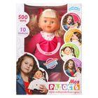 """Кукла интерактивная """"Моя радость"""", 10 функций, говорит более 500 фраз, 38 см, МИКС"""