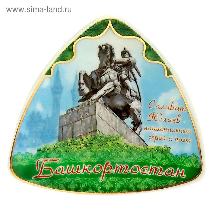 "Магнит треугольник ""Башкортостан"", керамика, деколь"