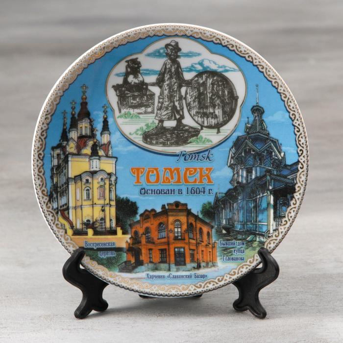 """Сувенирная тарелка """"Томск"""", 15 см, керамика, деколь, золото"""