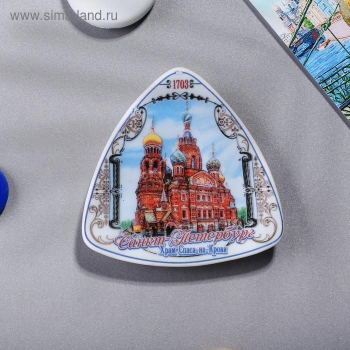 """Магнит-треугольник """"Санкт-Петербург"""""""