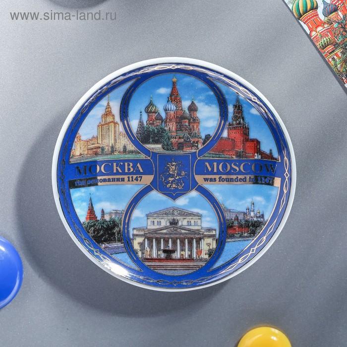 """Магнит-тарелка """"Москва. Коллаж"""", 8 см"""
