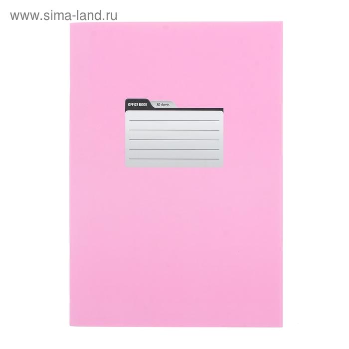"""Тетрадь А4, 80 листов клетка """"Пантон. Розовая"""", матовая ламинация"""