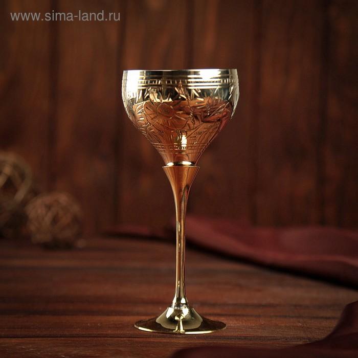 """Бокал для вина """"Волшебный кубок"""""""
