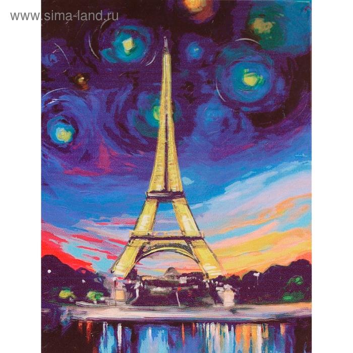 """Роспись по холсту """"Ночь в Париже"""" по номерам с красками по 3 мл + кисти + инструкция + крепеж"""