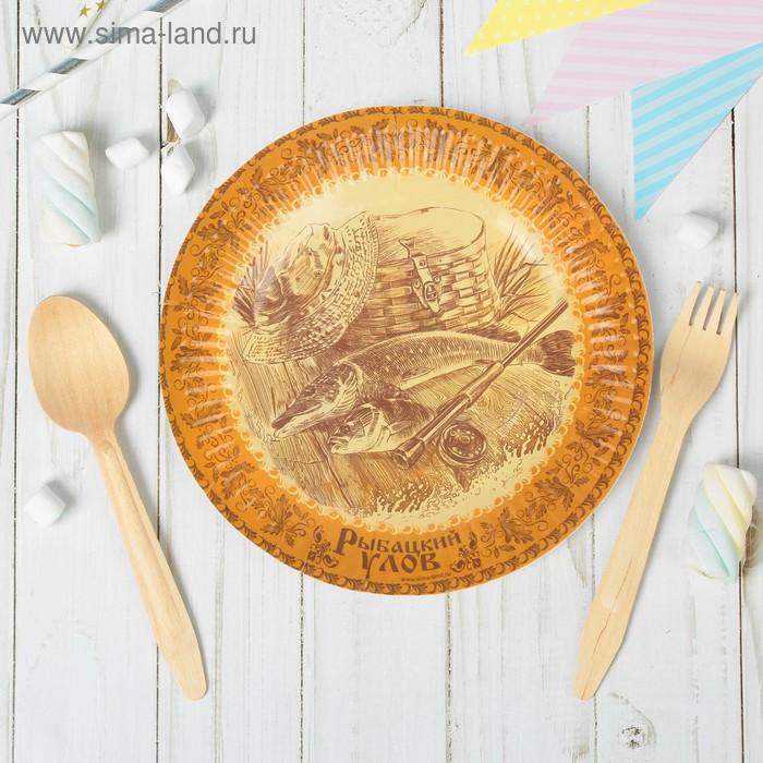 """Набор бумажных тарелок """"Рыбацкий улов"""" (6 шт.), 18 см"""