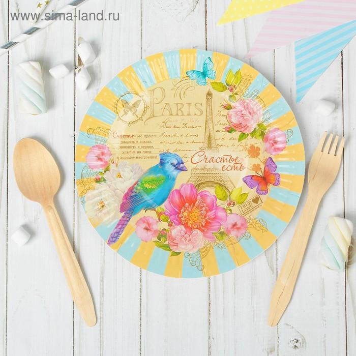 """Набор бумажных тарелок """"Париж-счастье есть"""" (6 шт.), 18 см"""