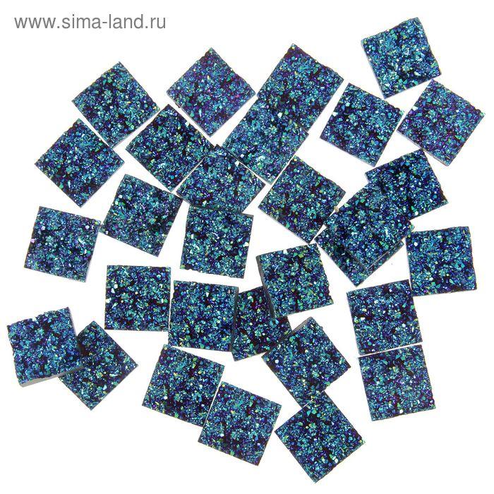 """Декор для творчества """"Круглешки цвета голубой изумруд"""", набор 30 шт."""