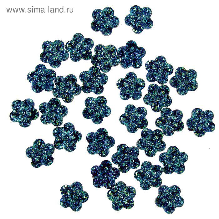 """Декор для творчества """"Цветочки тёмно-синие с блёстками"""", набор 30 шт."""