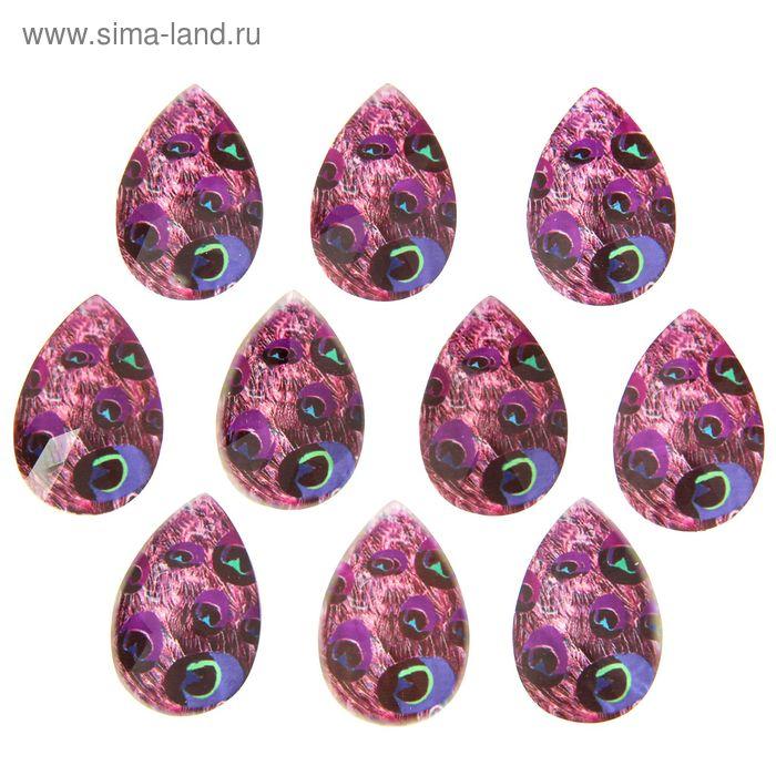 """Декор для творчества """"Капельки с пятнами на фиолетовом"""", набор 10 шт."""