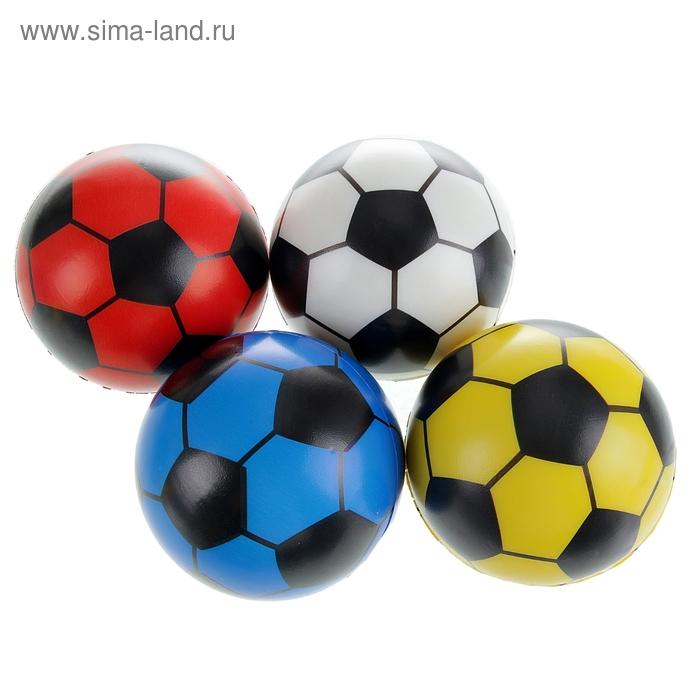"Мягкий мяч ""Футбол"", 10 см, цвета МИКС"
