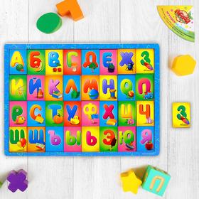 """Пазл большой разрезной """"Алфавит"""", 33 элемента с цветным основанием"""