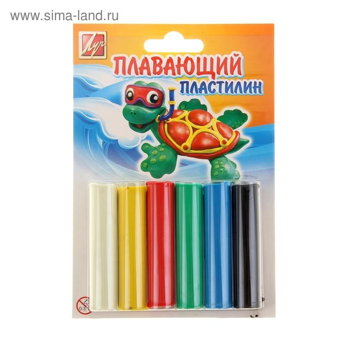Пластилин 6 цветов плавающий