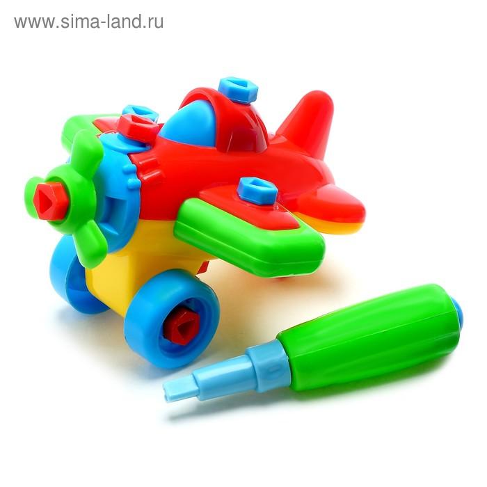 """Конструктор для малышей """"Самолётик"""", 20 деталей, цвета МИКС"""