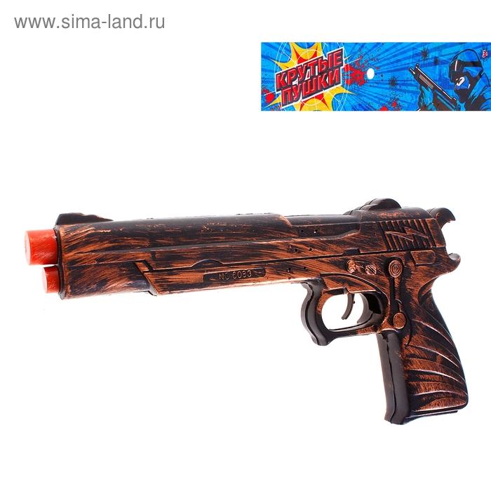 """Пистолет-трещотка """"Спецназ"""""""