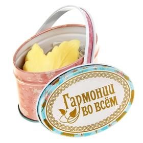 """Набор мыло листок желтый + серпантин в малой корзиночке """"Гармонии во всем"""""""