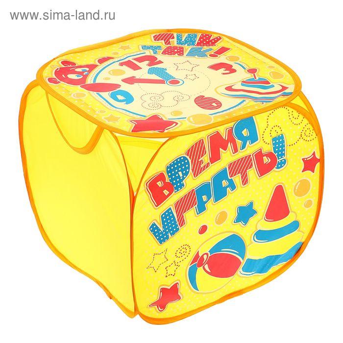 """Корзина для игрушек """"Время играть"""" с крышкой, цвет желтый"""