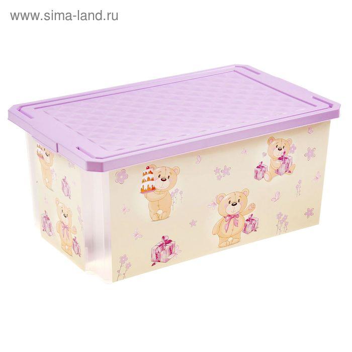 Ящик для игрушек 12 л X-BOX Bears с крышкой, цвет лавандовый