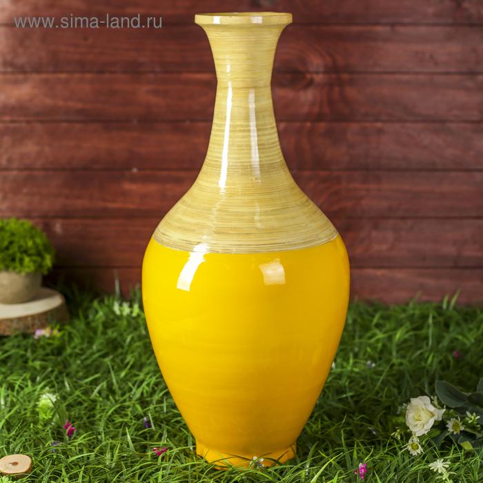 "Ваза интерьерная ""Жёлтый глянец"", из бамбука"