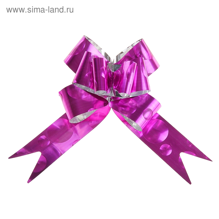 "Бант-бабочка № 4,5 ""Шары"", цвет малиновый"