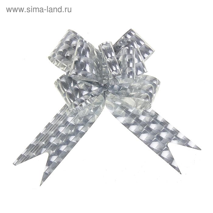 """Бант-бабочка № 4,5 """"Квадраты"""", цвет серебряный"""