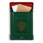 """Ящик почтовый вертикальный, с замком, """"Премиум"""", цвет МИКС"""