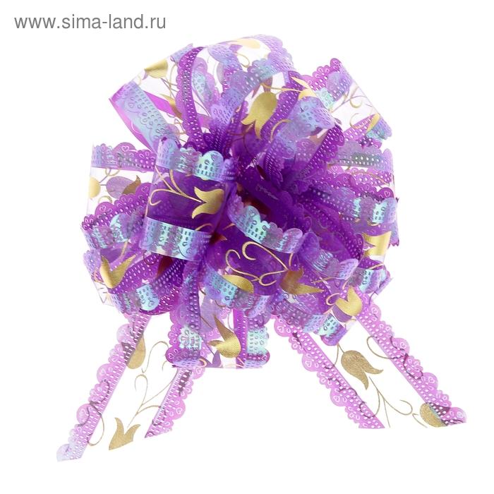 "Бант-шар № 5 ""Тюльпаны"", цвет фиолетовый"