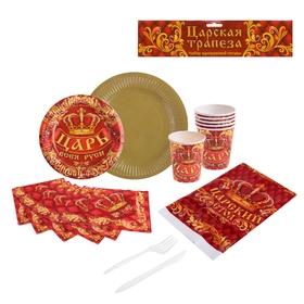 Набор бумажной посуды 'Царская трапеза' на 6 персон Ош