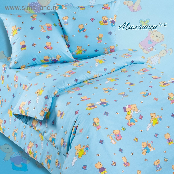 Постельное бельё 1,5 сп. Эталоника «Милашки», цвет голубой, размер 150х215 см, 150х215 см, 70х70 см-2 шт.
