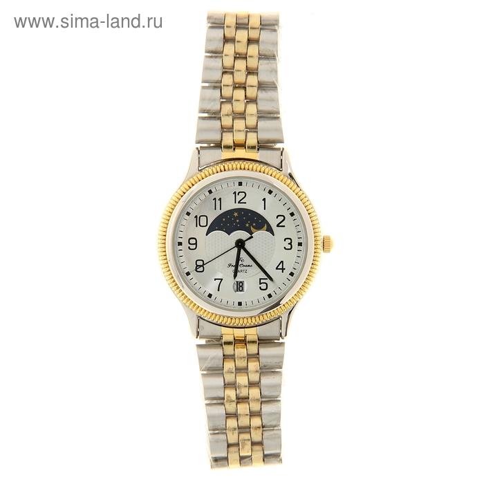 Часы мужские серебристый циферблат, серебристо-золотой браслет