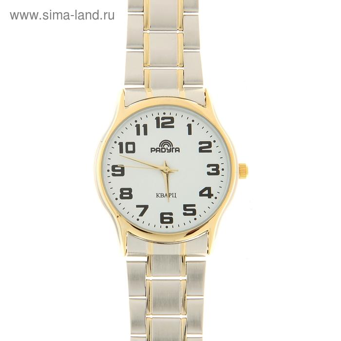 Часы наручные Радуга, серебро, белый циферблат
