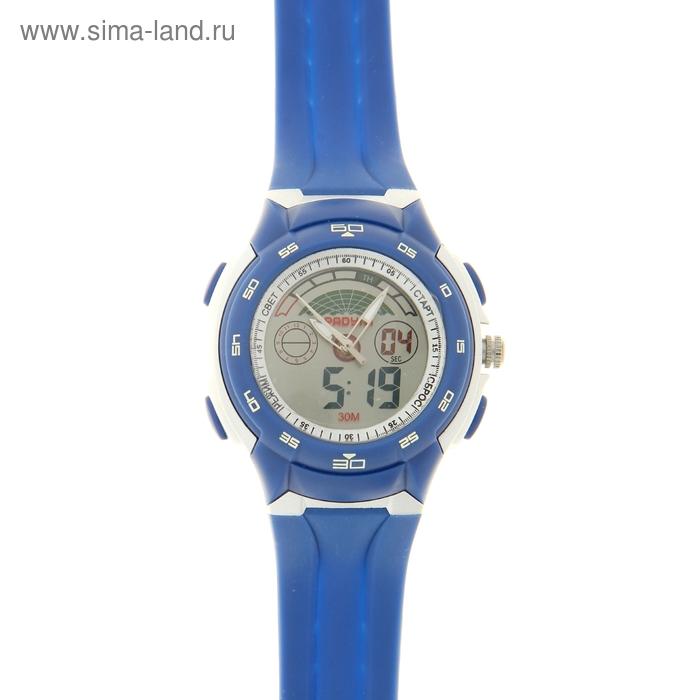 """Часы наручные """"Радуга"""", синие"""