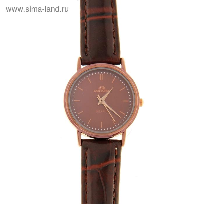 Часы наручные Радуга, бордовый циферблат, бордовый ремешок