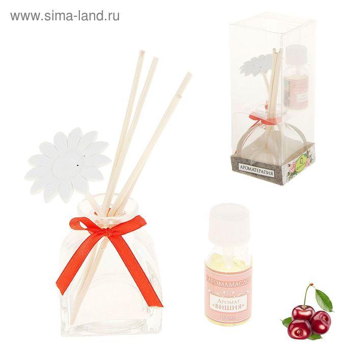 """Подарочный набор с аромамаслом """"Композиция"""" 10 мл, аромат вишня"""