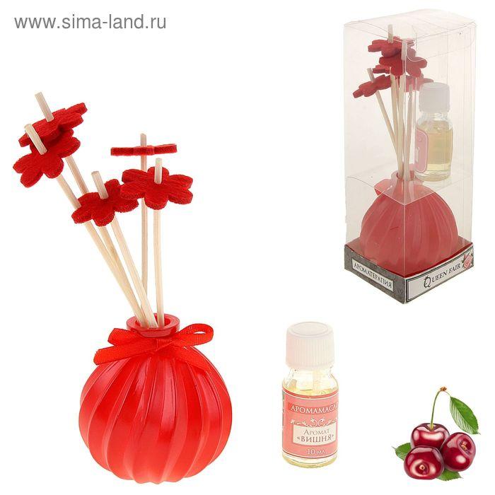 """Подарочный набор с аромамаслом """"Грация"""" 10 мл, аромат вишня"""