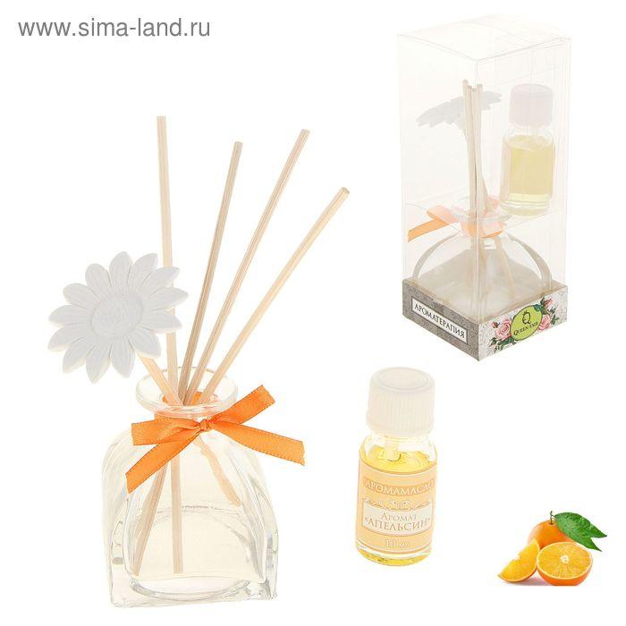 """Подарочный набор с аромамаслом """"Композиция"""" 10 мл, аромат апельсин"""