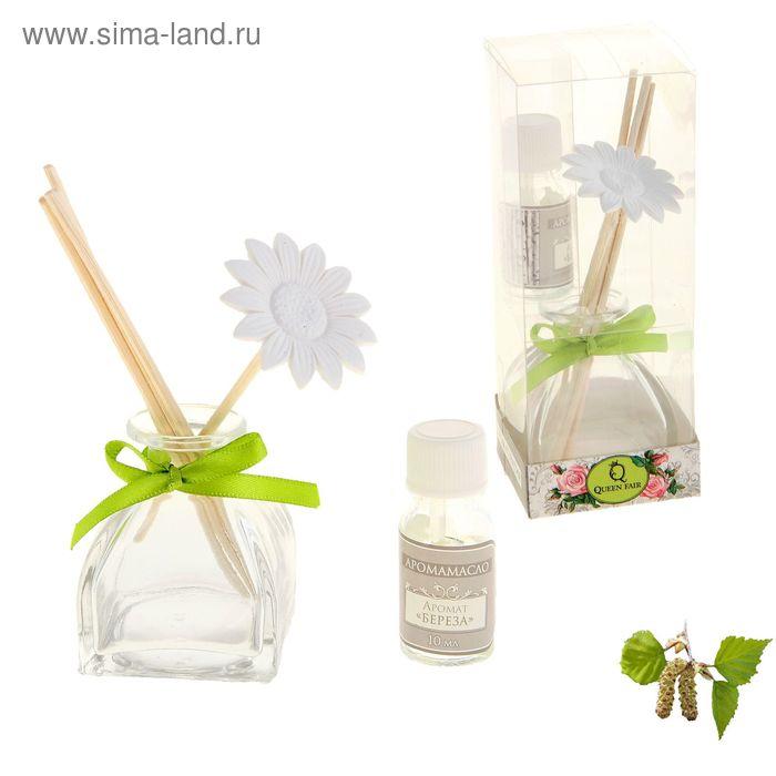 """Подарочный набор с аромамаслом """"Композиция"""" 10 мл, аромат берёза"""