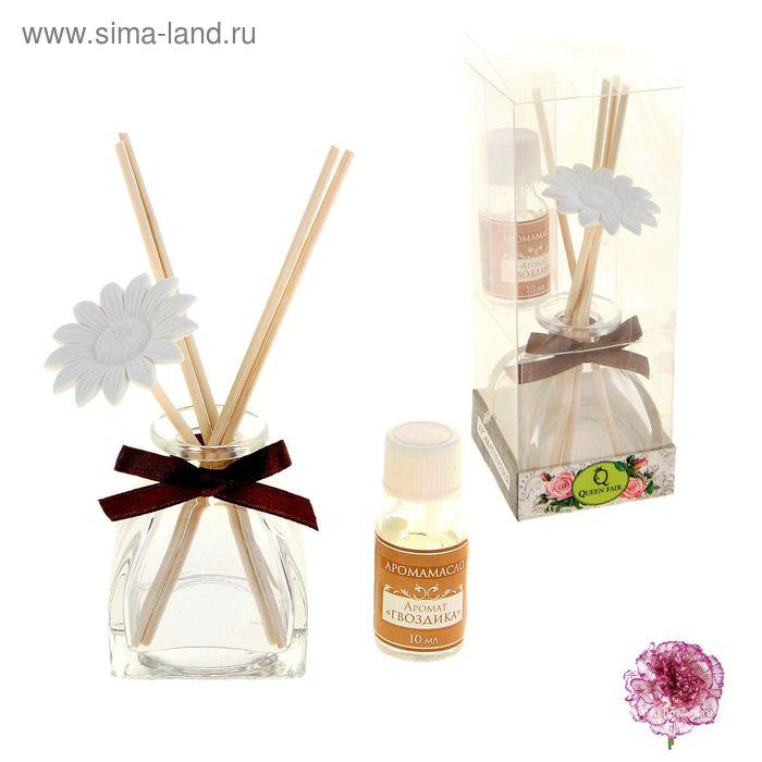 """Подарочный набор с аромамаслом """"Композиция"""" 10 мл, аромат гвоздика"""