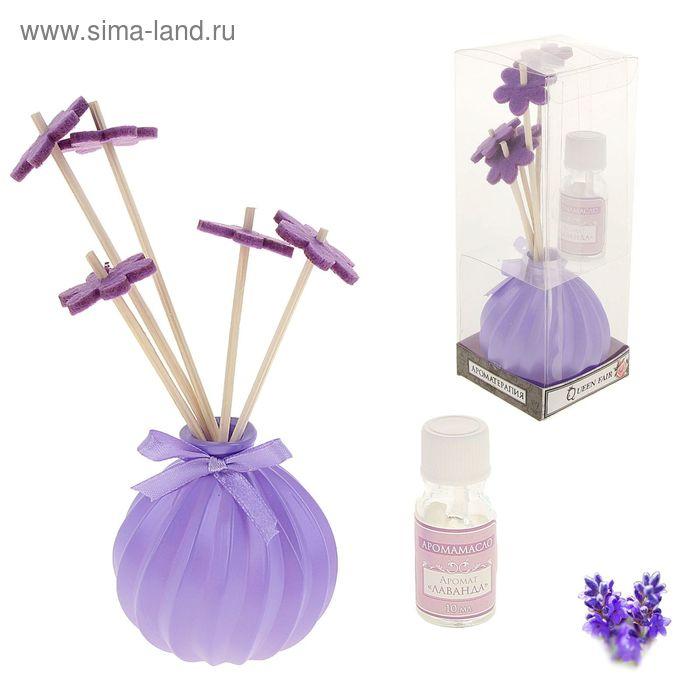 "Подарочный набор с аромамаслом ""Грация"" 10 мл, аромат лаванда"