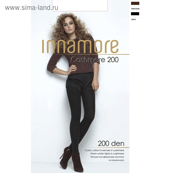 Колготки женские INNAMORE Cashmere 200 (Antracite melange, 3)