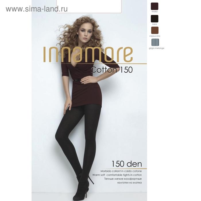 Колготки женские INNAMORE Cotton 150 XL, XXL (nero, 6)