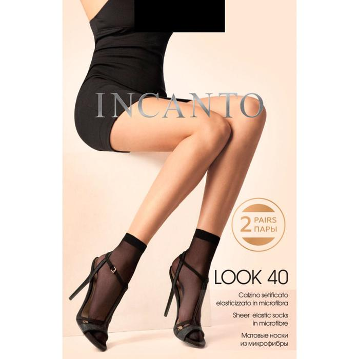 Носки INCANTO Look 40 melon
