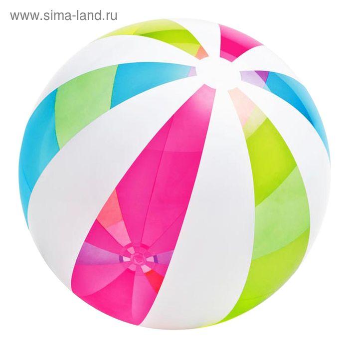 """Мяч надувной """"Дольки"""", диаметр 107 см, от 3 лет"""