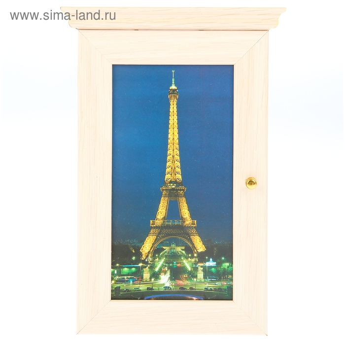"Ключница ""Париж"""