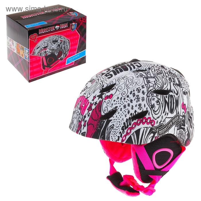 Шлем зимний Monster High, размер S (51-54 см)