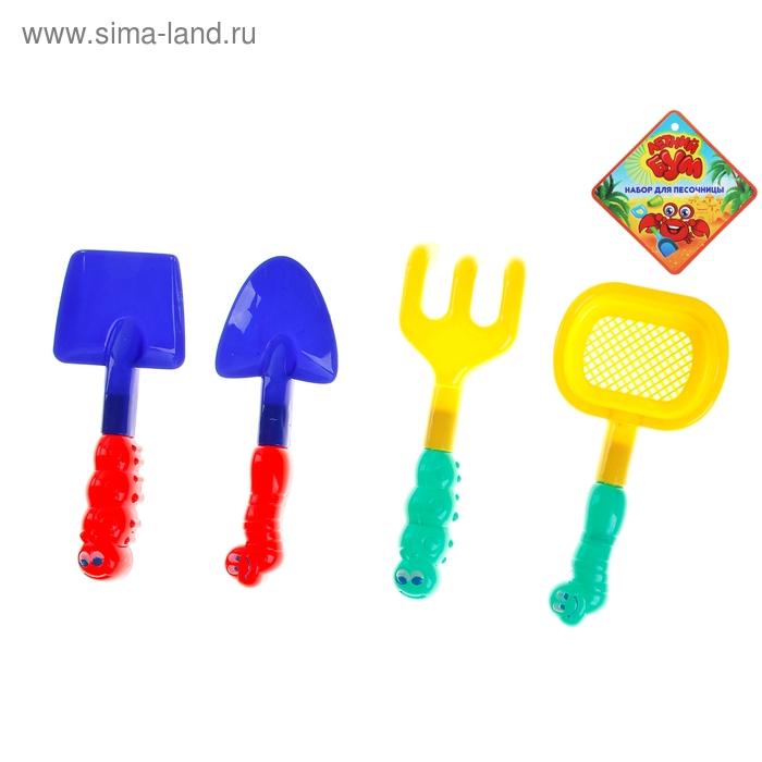 """Песочный набор """"Червячки"""" 4 предмета: лопатка, совок, грабли, сито"""