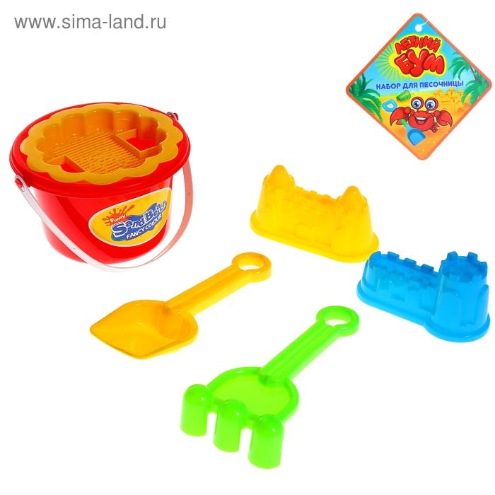 """Песочный набор """"Песочница"""" 6 предметов: ведро 0,6 л, сито, 2 формочки, грабли, лопатка, цвета МИКС"""