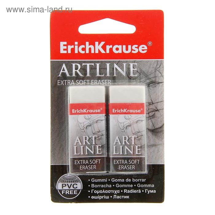 Набор ластиков ART LINE Extra Soft, 2 штуки в блистере, EK 35138