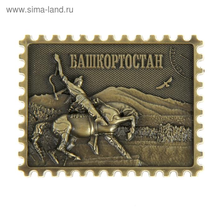 "Магнит-марка ""Башкортостан"""